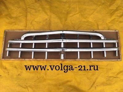 Решетка радиатора ГАЗ-12 (ОРИГИНАЛ)