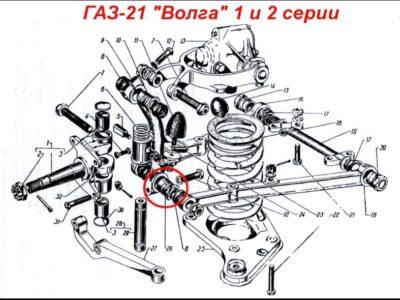 Втулка стойки передней подвески резьбовая 1/2 модель (ОРИГИНАЛ)