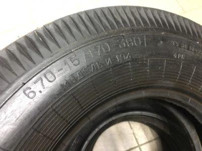 Шина И-194 6.70-15 (ОРИГИНАЛ)