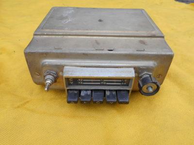 Радиоприемник . КОМИССИЯ  (ОРИГИНАЛ)
