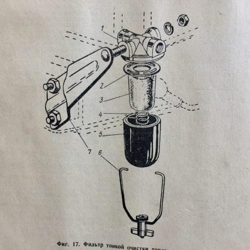 Фильтр тонкой очистки топлива в сборе (ОРИГИНАЛ)