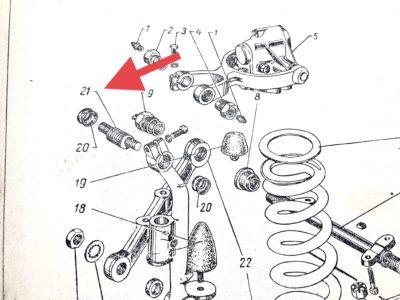 Палец резьбовой стойки передней подвески верхний ГАЗ М-20/12 (ОРИГИНАЛ)
