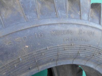 Шины  ГАЗ-67, -69, -М72   (ОРИГИНАЛ)