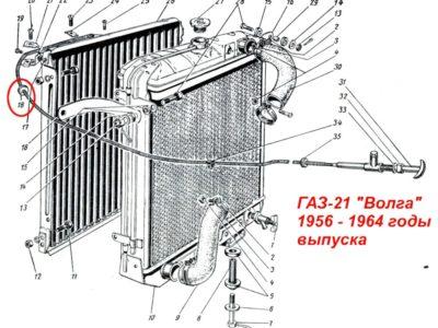 Втулка тяги замка капота (с кривым отверстием) ГАЗ-21/24/М-20