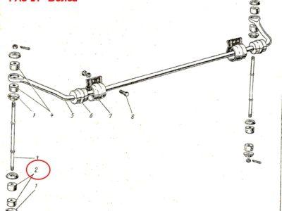 Подушка стабилизатора поперечной устойчивости нижняя (ОРИГИНАЛ)