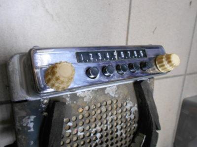 Радиоприемник  КОМИССИЯ (ОРИГИНАЛ)
