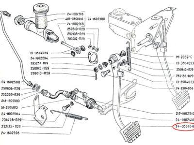 Накладка педалей тормоза и сцепления ГАЗ-24 (ОРИГИНАЛ)