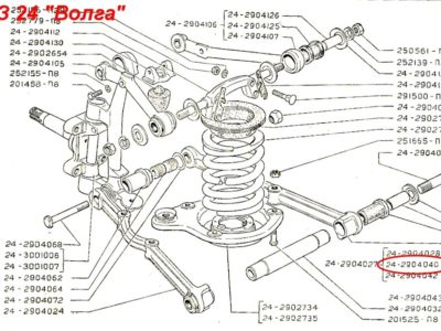 Втулка оси нижних рычагов ГАЗ-24 (ОРИГИНАЛ)