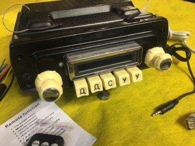 Магнитола с современной «начинкой» FM/AM, USB, AUX.