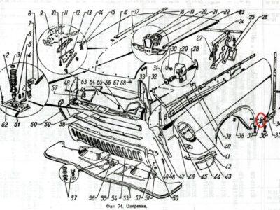 Крепления нижних молдингов для автомобилей ГАЗ-21 1/2 я модель