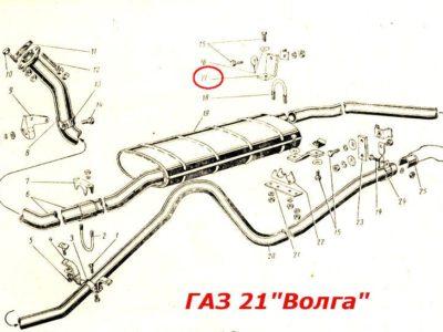 Ремень крепления глушителя в полу кузова ГАЗ-21 (ОРИГИНАЛ)