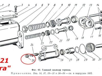 Колпачок перепускного клапана (ОРИГИНАЛ)