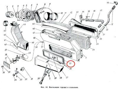 Уплотнитель крышки вентиляции кузова (нижнего люка)