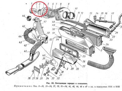 Прокладка электродвигателя вентилятора (ОРИГИНАЛ)
