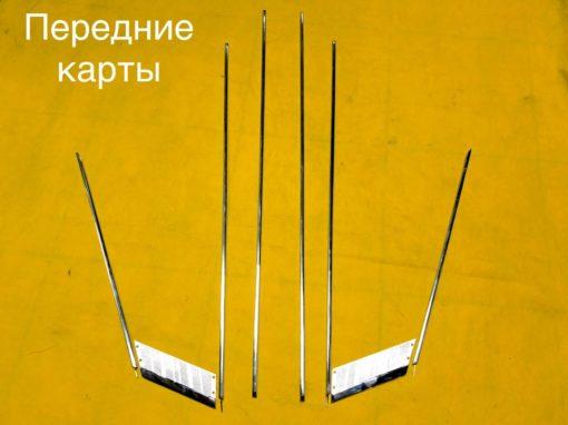 Молдинги обшивки двери модель ГАЗ-21 Л