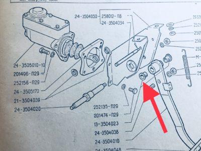 Втулка оси педали тормоза ГАЗ-24