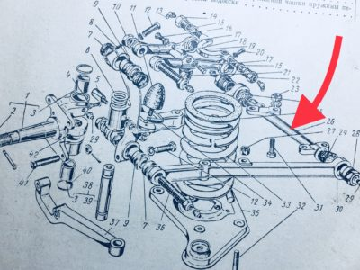 Ось нижних рычагов передней подвески правая ГАЗ-21/М-20 (ОРИГИНАЛ)