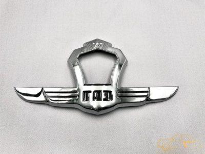 Эмблема капота ГАЗ-21 1/2 мод. (ОРИГИНАЛ/ПЕРЕХРОМ)