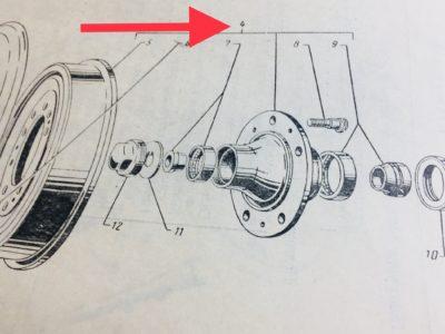 Подшипник переднего колеса наружный в сборе 1/2 модель ГПЗ 326705 (ОРИГИНАЛ)