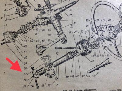 Планка распорная крепления рулевой колонки ГАЗ-21