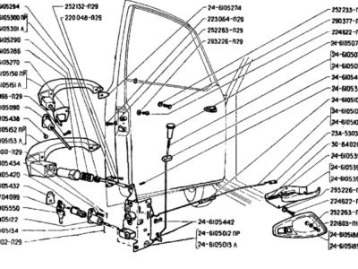 Прокладки под наружные ручки ГАЗ-24