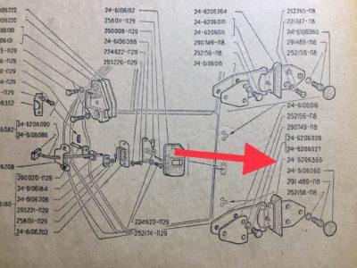 Уплотнитель петли двери ГАЗ-24 (ОРИГИНАЛ)