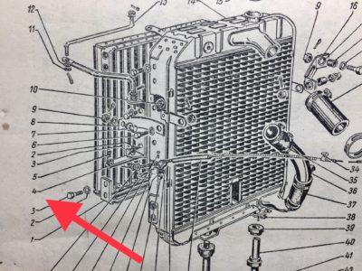 Кронштейн валика привода жалюзи радиатора в сборе с тягой ГАЗ-12