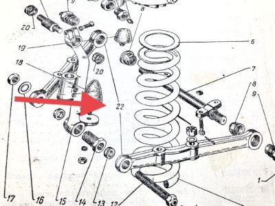 Рычаги передней подвески ГАЗ-12 (ОРИГИНАЛ)