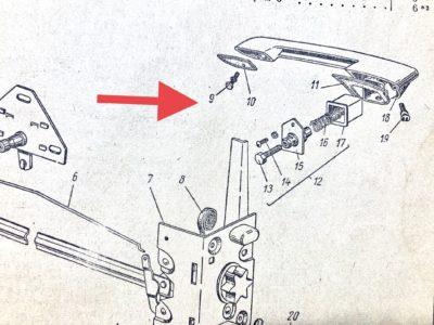 Болт М5 х 9 крепления наружной ручки двери ГАЗ-21 (ОРИГИНАЛ)