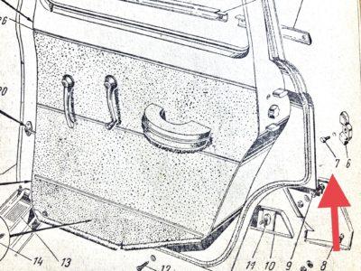 Болт М8х1х20 крепления фиксатора двери ГАЗ-21