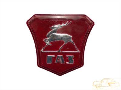 Вставка в эмблему капота ГАЗ-21/13 3 мод.